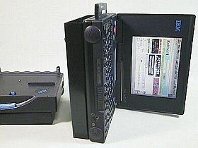 Sony pcwa-c150s