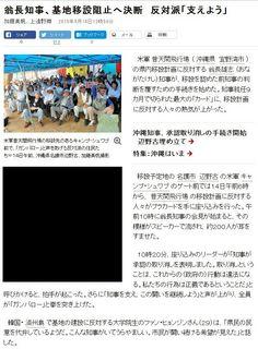 朝日新聞DIGITAL (2015年9月14日)