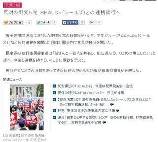 産経ニュース (2015年10月16日)