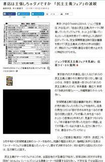 朝日新聞デジタル (2015年11月5日)