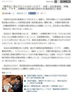 産経ニュース (2015年11月10日)