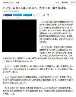 朝日新聞デジタル (2015年12月1日)