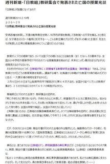 週刊新潮 2015.2.19号