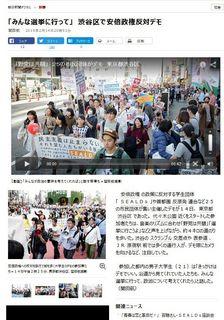 朝日新聞デジタル (2016年2月14日)