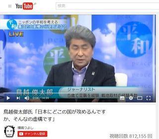"You Tube""動画 width="